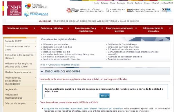 brokers cnmv en 2017 en España