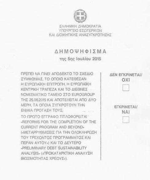 papeleta referendum en grecia sobre la propuesta del eurogrupo y la salida del euro