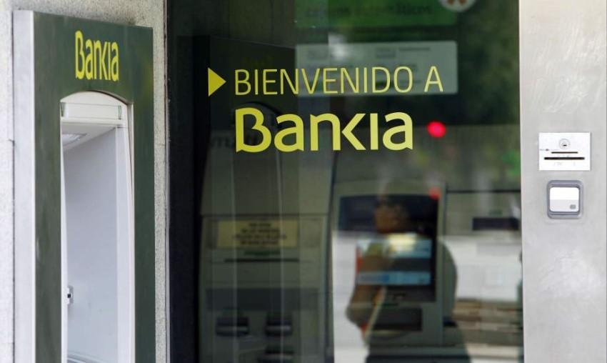 red de oficinas bancarias en 2017